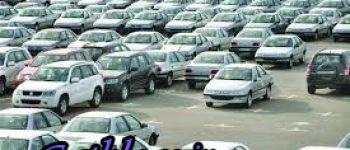کوچ مشتریان از بازار ماشین