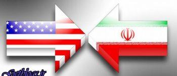 آمریکا تحریم های جدیدی علیه کشور عزیزمان ایران اعمال کرد